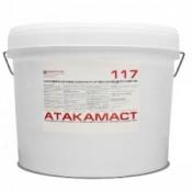 Герметик АТАКАМАСТ №117 (15кг) белый