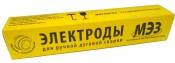 Электроды сварочные МЭЗ МР-3 4,0мм (6,5кг)